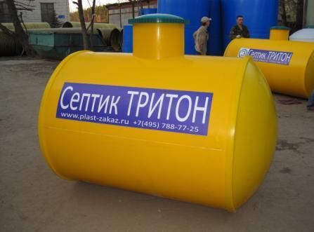 Септик Тритон - доставка на участок