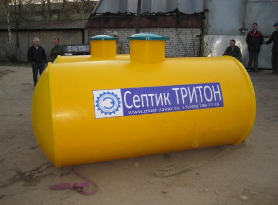 септик Тритон установка, поключение автономной канализации
